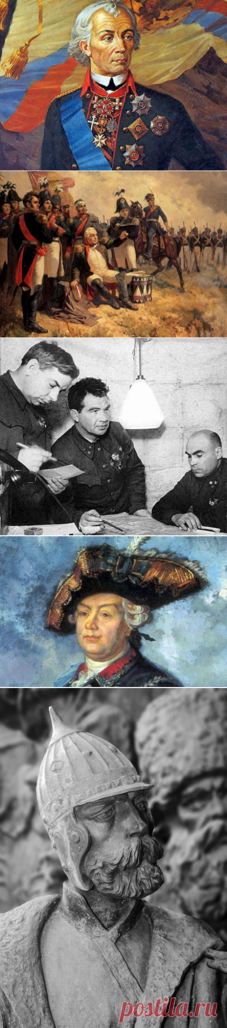The most great commanders in the history of Russia