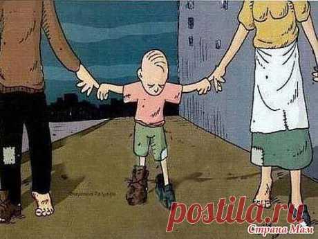 Родителей своих Вы берегите,  Ничем не измерима их любовь,  Почаще им об этом говорите —  Они достойны самых нежных слов!  Ведь с ранних лет они за нас в ответе,  И сколько времени, потом бы не прошло,  Для них мы, как и прежде, те же дети,  Что получают их вниманье и тепло! Родителей своих Вы берегите,  Ведь мы для них опора и семья,  Почаще о любви им говорите,  Их не заменит Вам никто и никогда!