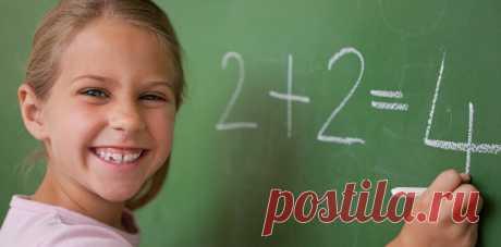 Как научить ребенка решать математические задачи | Развитие и воспитание детей | Яндекс Дзен