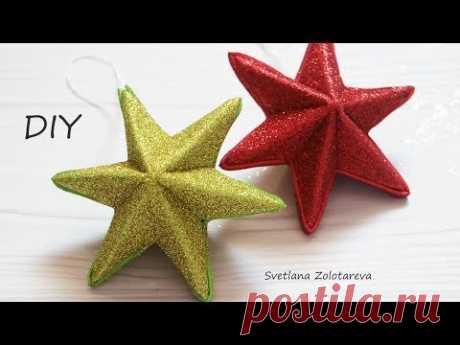 3D⭐ Рождественская звезда из бумаги и фоамирана⭐