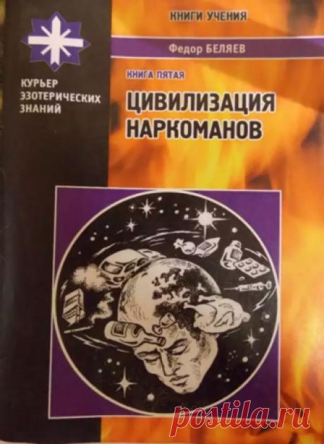 О СНЕ И МИРАХ ИНОЙ РЕАЛЬНОСТИ.   новая эзотерика   Яндекс Дзен