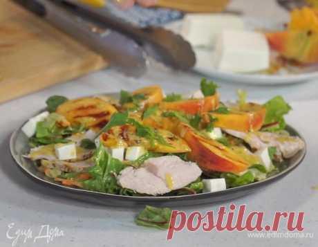 Свежий салат с индейкой, персиками и фетой, пошаговый рецепт, фото, ингредиенты - Юлия Высоцкая