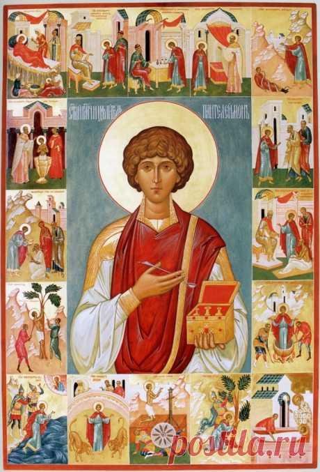 Saint great martyr and healer Panteleimon