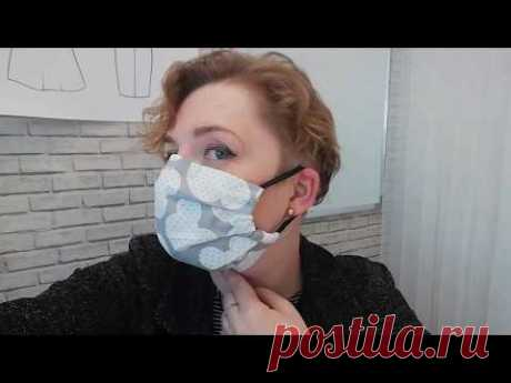 Пошив маски без машинки. С максимальным прилеганием и зажимом по переносице - YouTube