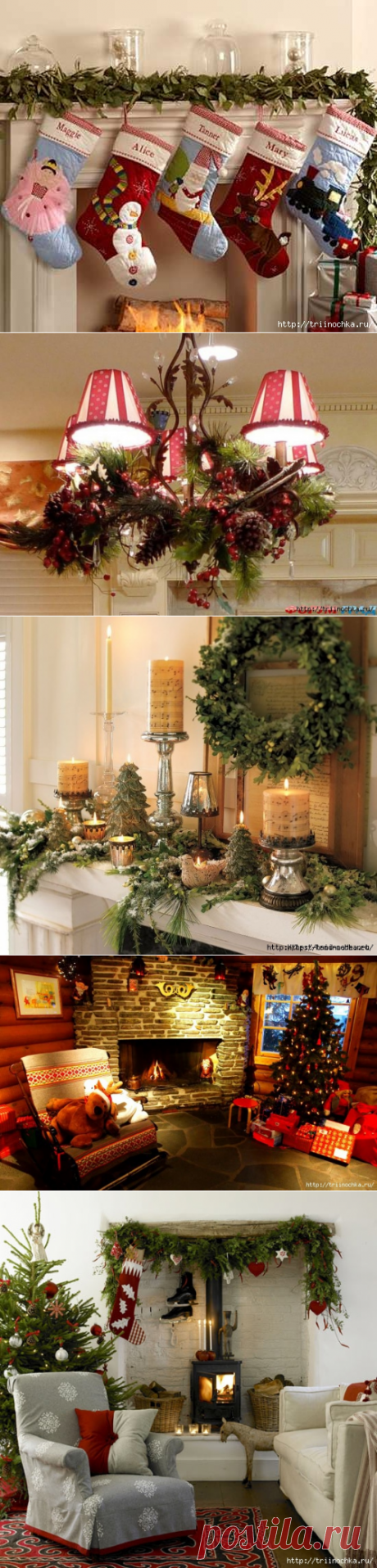 We decorate the house by New year! Ideas new and interesting!