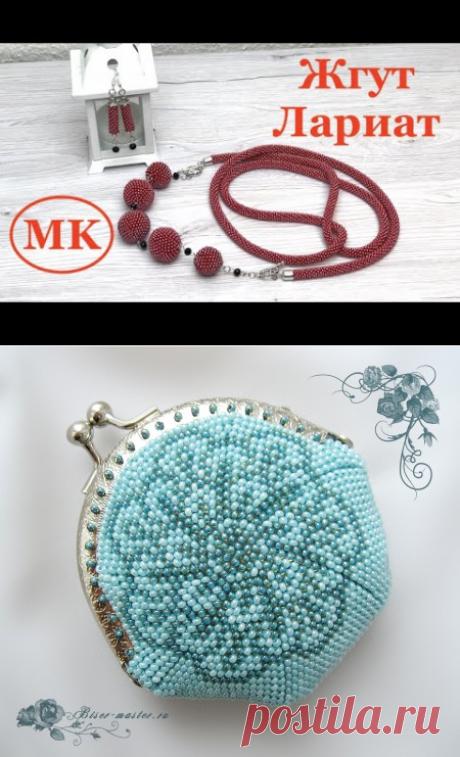 бисер вязание | Наталья  | Простые схемы. Экономим время на Постиле