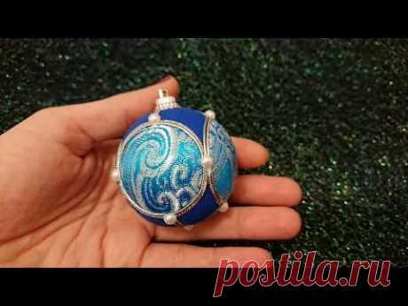 Новогодний шарик своими руками (техника КИМЕКОМИ) - YouTube