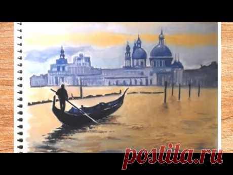 Картина Венеция/Рисуем городской пейзаж гуашью
