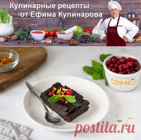 """Финский пасхальный пудинг """"Мямми""""   Кулинарные рецепты от Ефима Кулинарова"""