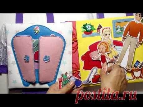 Большая #сумкадом с семьёй для Викули #6лет (#Москва #Московскаяобласть ) #кукольныйдом #dollhouse