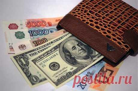 Где и в какой валюте хранить деньги?