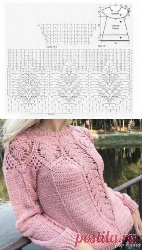 Пуловер с оригинальной кокеткой.