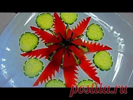 Цветок из помидора и огурца! Украшения из овощей! Decoration of vegetables! - YouTube