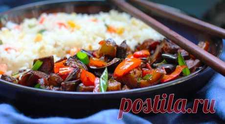 Баклажаны острые по-ланкийски, пошаговый рецепт с фото