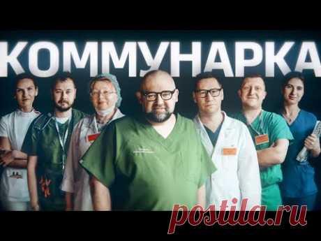 Проценко рассказал о нестандартном течении коронавируса в России - Новости Mail.ru
