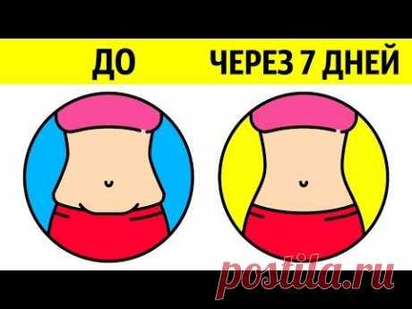 8 Дыхательных Упражнений Для Плоского Живота