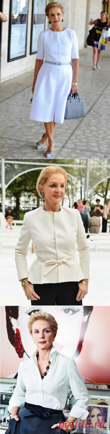 Каролина Эррэра и образы элегантной дамы 60+, вот к чему нужно стремиться | Мне 50 | Яндекс Дзен