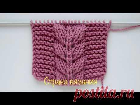 "Узоры спицами. Узор «Бабочки +платочная вязка». Knitting. Pattern ""Butterflies + garter knitting""."
