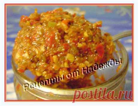 Рецепт закуски из горького перца на зиму. Рецепт острой закуски на каждый день