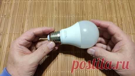 Отремонтировать светодиодную лампочку: пошаговая инструкция | CHIP
