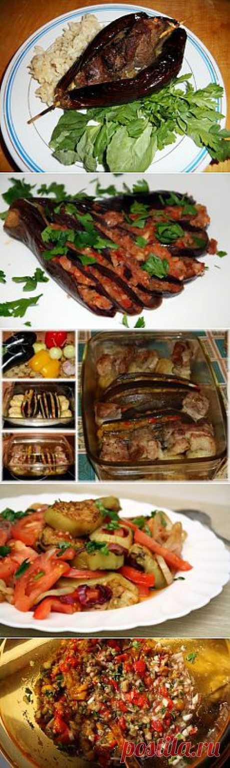 12 национальных блюд с баклажанам из разных стран