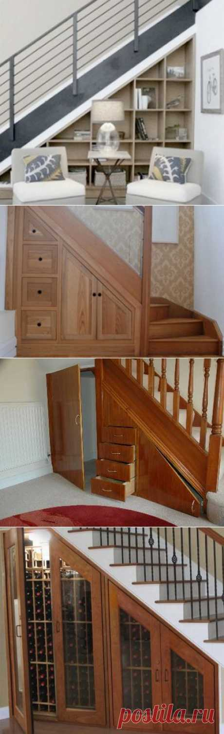 (+1) тема - Шкаф под лестницей - практичный вариант обустройства коттеджного дома | МОЙ ДОМ