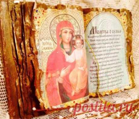 Молитва-оберег для защиты дома и семьи - be1issimo.ru Молитвы — самый доступный способ попросить Высшие силы о покровительстве и защите....
