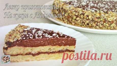 Бананово-шоколадный торт. Постный (вегетарианский) торт. Ароматный и вкусный. | Легко приготовить! С Людмилой! | Яндекс Дзен