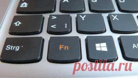 Секретная клавиша Fn и правила пользования ею Секретная клавиша Fn и правила пользования еюFn – клавиша-модификатор, при нажатии изменяющая поведение некоторых кнопок, расположенных на клавиатуре (преимущественно ноутбуков, но встречаются и исключения), а также открывающая перед пользователями дополнительные функции, вроде перехода в...