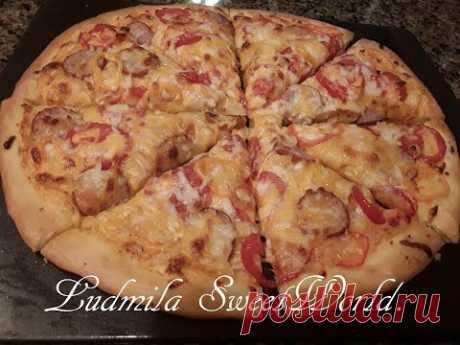 Пицца Лучшая. Очень Простой Рецепт.