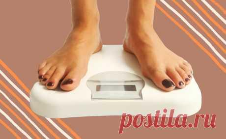 Рассказываю, какой простой способ сбросить вес нашла для себя. Уже минус 5 кг | PROmylife | Яндекс Дзен