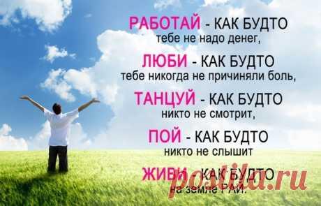Дорогие мамочки в декрете, студенты,  пенсионеры и ВСЕ, кому нужны деньги!!! Предлогаю работу НА ДОМУ. От двух часов в день! Зарплата от  40000 рублей! Всё официально, без вложений. Кому интересно пишите ses050675@yandex.ru