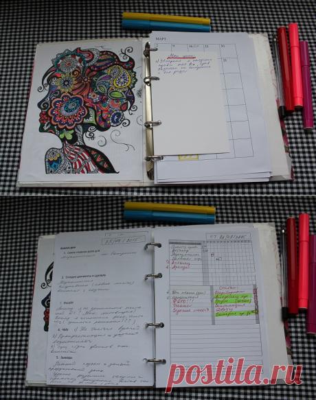 Как я#vovremya создала свой идеальный ежедневник
