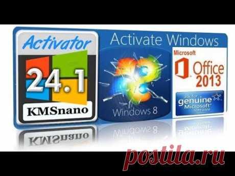 KMSnano Automatic 21 - Скачать бесплатно