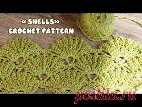 Узор «Ракушки» крючком 🐚 «Shells» crochet pattern
