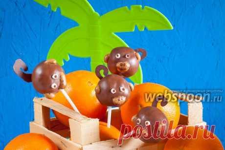 Кейкпопсы «Обезьяны» рецепт с фото, как приготовить на Webspoon.ru