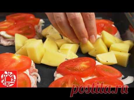 Блюдо для всей СЕМЬИ от которого невозможно оторваться! Мясо с овощами в духовке