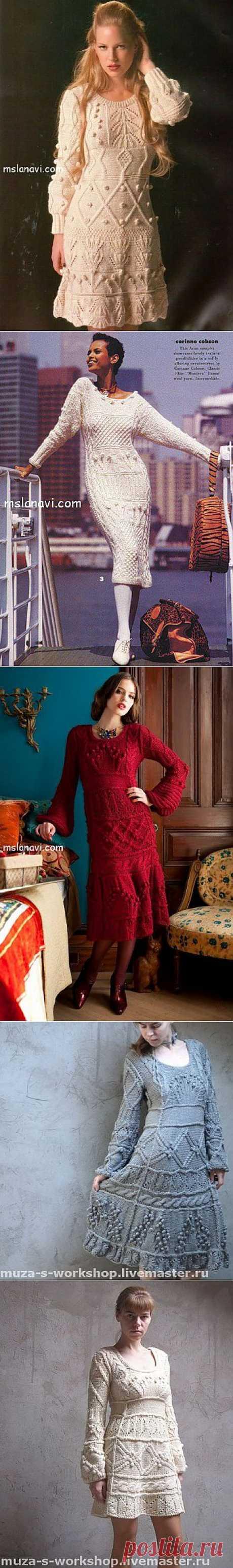 Вязаные платья с рельефными узорами | Вяжем с Ланой