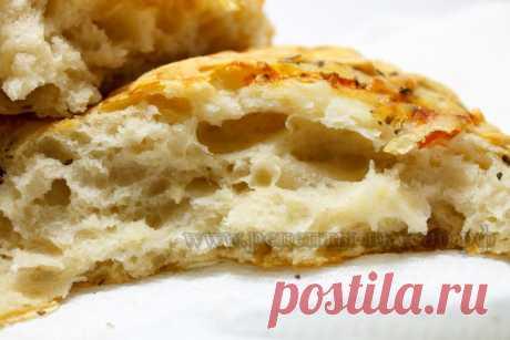 Фокачча на закваске (картофельная) | Вкусные рецепты