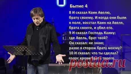 Виктор_Судаков_–_Наказание_Каина