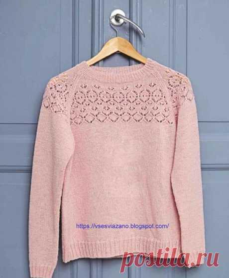 ВСЕ СВЯЗАНО. ROSOMAHA.: Розовый пуловер реглан с ажурной кокеткой. Нежная пастель.