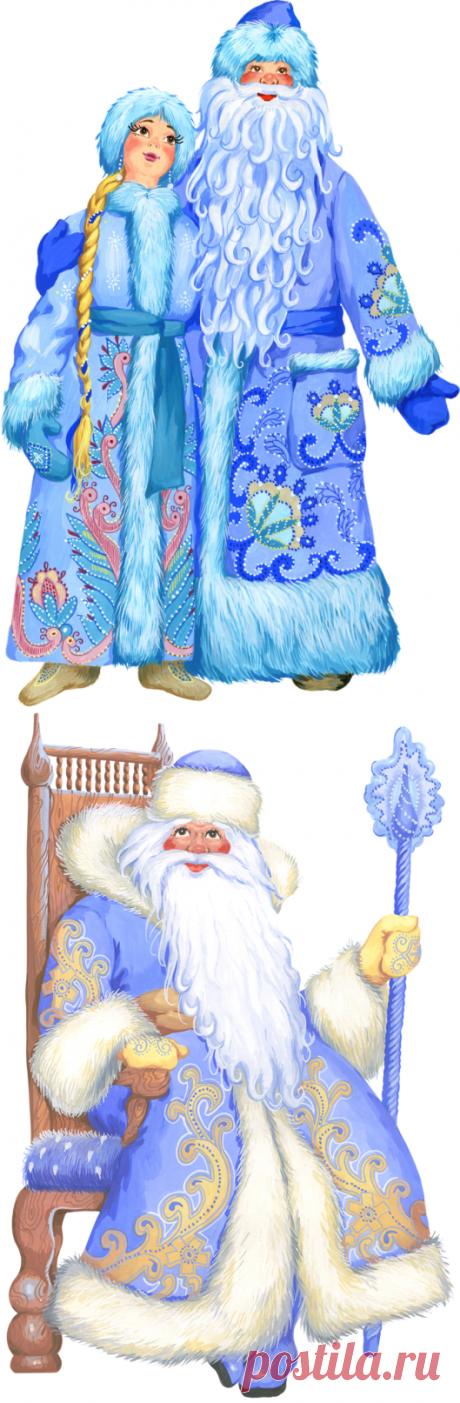 Дед Мороз и Снегурочка | Grandfather Frost and Snow Maiden .