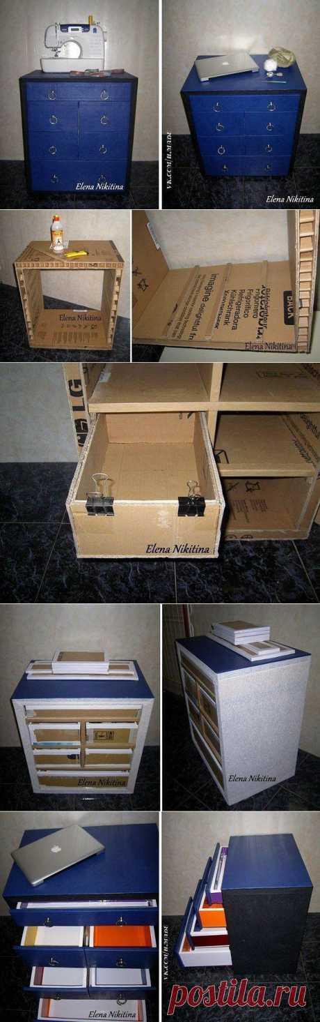 La cómoda del cartón
