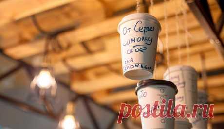 Подвешенный кофе: что это такое, особенности традиции Понятие «подвешенный кофе» известно еще не многим. Стоит разобраться, что скрывается под этим термином. Ведь для определенных людей в этих словах кроется очень многое.