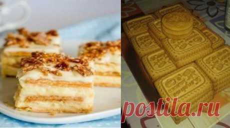 Вкусный торт из печенья и творожного крема без выпечки.