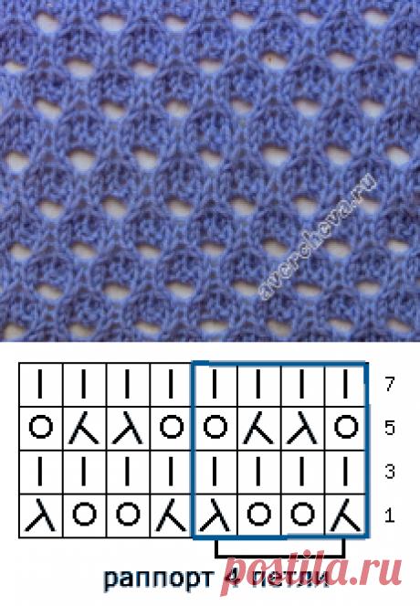 узор 218 простой ажур   каталог вязаных спицами узоров