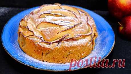 Пирог-НОВИНКА из любимой кулинарной книги * САМЫЙ яблочный пирог — Кулинарная книга