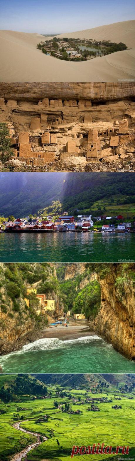 Таинственные деревни-невидимки, в существование которых трудно поверить! | В темпі життя