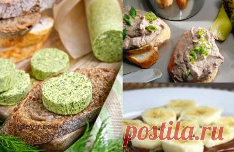 ТОП 12 оригинальных намазок на хлеб с невероятным вкусом! Мы подготовили для вас фантастические рецепты намазок на хлеб, которые будут и полезны и достаточно сытные.