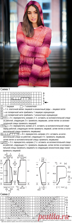 Яркий пуловер с капюшоном и карманами - схема вязания спицами. Вяжем Пуловеры на Verena.ru